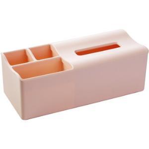 彩龟多功能家用纸巾盒创意桌面整理盒客厅抽纸盒遥控器收纳盒绿色(无手机支架)9.9元