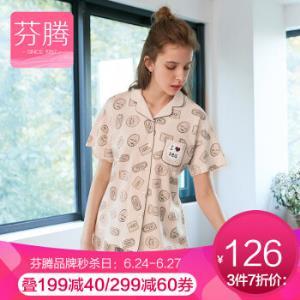 FENTENG芬腾J8921806女士印花家居服 149元