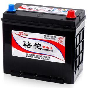 骆驼(CAMEL)汽车电瓶蓄电池46B24(2S)12V东风悦达起亚福瑞迪/锐欧 289元