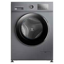 VIOMI云米W10SA10kg全自动滚筒洗衣机1699元