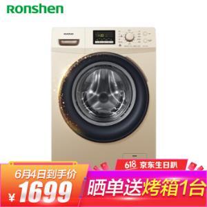 容声(Ronshen)滚筒洗衣机全自动9公斤认证除螨洗高温洗净1400转BLDC变频璀璨金RG90D1422BG1699元