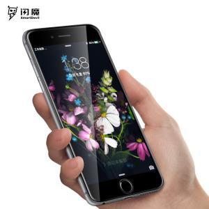 闪魔 iphone7钢化膜苹果8全包3D软边全屏覆盖手机玻璃贴膜4.7寸  券后11.8元