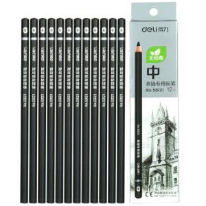 deli得力58121美术素描炭笔中款12支盒装*6件 21元(合3.5元/件)