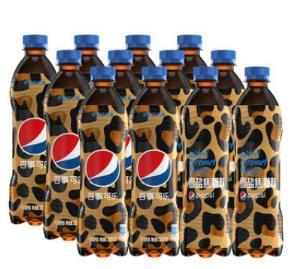 25日0点、88VIP: 百事可乐 雪盐焦糖味碳酸饮料 500*12瓶¥46.9