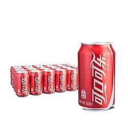 25日10点、88VIP: Coca Cola 可口可乐 碳酸饮料 3 34.8元包邮