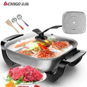 志高(CHIGO)电火锅家用多功能电炒锅电煮锅不粘多用途锅电热锅ZG-RH2带蒸片