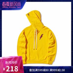 izzue女装连帽卫衣2018秋冬趣味可爱3213F8B218元