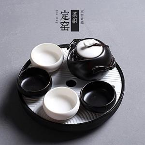 Doruik德瑞克定窑茶杯茶盘茶壶陶瓷茶杯茶壶功夫茶具套装(枯山水黑盘白面板一壶四杯套装)99元