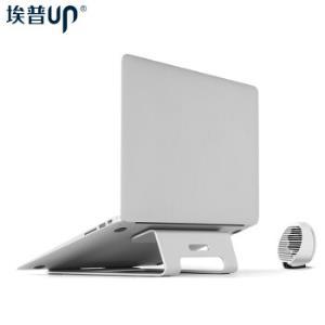 埃普(UP)AP-1S笔记本散热器铝合金笔记本支架带风扇USB供电静音组合支架Mac桌面增高架电脑支架15.6英寸 69元