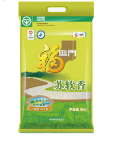 福临门苏软香5kg 27.9元