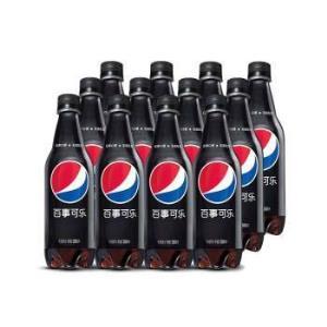 限地区:百事可乐碳酸饮料无糖500ml*12*2件51.66元(下单立减)