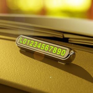 安加加aj1隐藏式临时停车牌 2.1元