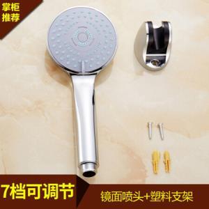 优勤卫浴淋浴花洒套装增压花洒喷头淋雨顶喷龙头手持手喷支架15.8元