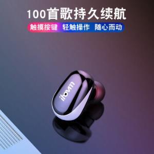 安滤新L3无线蓝牙耳机运动商务苹果华为oppo荣耀手机vivo迷你耳机触摸开关升级版黑色29.5元