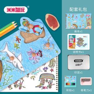 米米智玩多功能3岁以上拼图印章场景绘画组合海洋系列益智力拼版-友好的鱼38.9元(需用券)