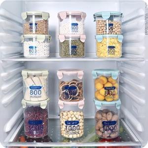 居家迷塑料瓶透明食品密封罐小茶叶罐奶粉罐零食杂粮储物收纳罐子9.8元