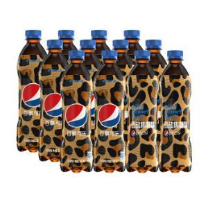百事可乐2019年限量口味雪盐焦糖味可乐型汽水500ml*12瓶34.93元