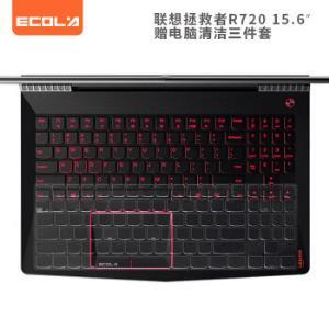 宜客莱联想拯救者R720笔记本键盘膜保护膜15.6英寸贴膜Y520Y720纤薄高透EL019*4件61.6元(合15.4元/件)
