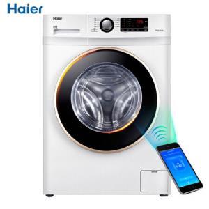 Haier海尔XQG90U1洗烘一体机9公斤 2679元