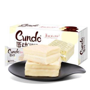 唇动白色经典牛奶味涂饰蛋糕180g*17件 102.3元(合6.02元/件)