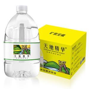 天然矿泉水4.5L*4桶/箱弱碱性家庭桶装饮用水整箱装48.9元