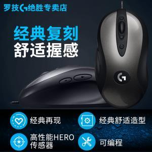罗技(Logitech) G MX518 Legendary 2018款 鼠标   券后189元