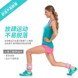 沙袋绑腿跑步训练运动负重装备成人儿童学生舞蹈绑脚手腕健身康复  券后11元