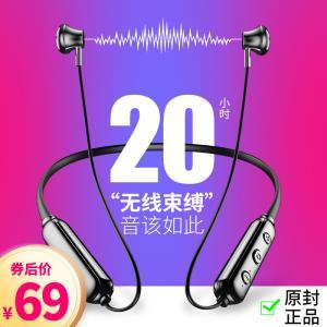 AP双耳无线蓝牙耳机挂脖颈挂式耳塞式挂耳男女生运动耳机苹果安卓¥49