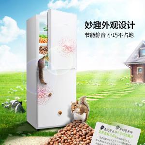 Midea/美的 BCD-169CM电冰箱小型双门式双开家用节能静音宿舍  1088元