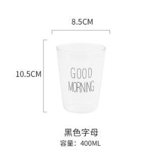 创意杯早安杯玻璃杯果汁杯400ML    14.9元