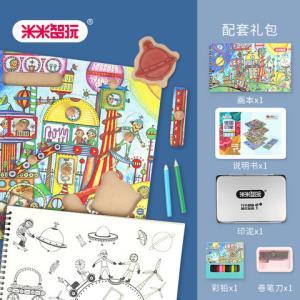米米智玩多功能3岁以上拼图印章场景绘画组合太空系列益智力拼版-太空飞行器39.9元