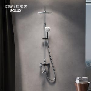 松霖 下出水淋浴器 顶喷淋雨沐浴增压冷热水喷头花洒套装 899元
