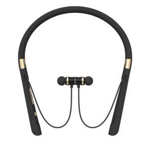 SibylB-1001颈挂式蓝牙耳机44元包邮(需用券)