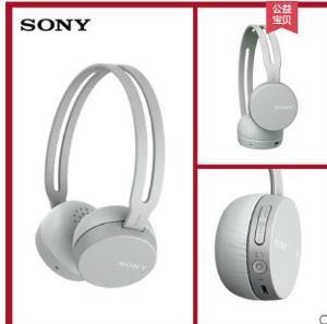 SONY 索尼 WH-CH400 头戴式蓝牙耳机¥219