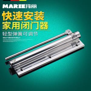 玛丽家用闭门器小型小号弹簧可调节自动关门器简易闭门器大号50KG 24.9元