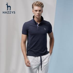 Hazzys哈吉斯夏季新款男修身纯色时尚短袖T恤韩版青年翻领polo衫 593元