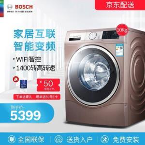 博世(BOSCH)10公斤变频滚筒洗衣机全自动家居互联超大容量WAU28566HW玫瑰金 5399元