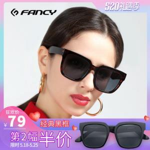凡希FANCY黑框偏光太阳镜防紫外线 49元(需用券)