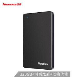 纽曼移动硬盘3.0320g外置1t正品高速苹果500g接手机2tb单机游戏65元