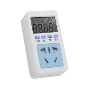 电力监测仪计量插座10A33元(需用券)
