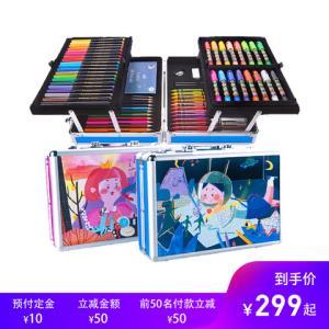 JoanMiro美乐儿童艺术盒子豪华绘画套装299.9元包邮