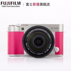 FUJIFILM富士X-A3(16-50mmf/3.5-5.6)APS-C画幅无反相机套机 1999元