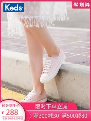 Keds女鞋小粉鞋纯色百搭低帮帆布鞋时尚单鞋简约平底鞋WF59574 318元