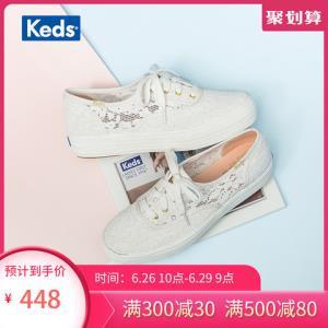 Keds松糕鞋厚底帆布鞋蕾丝淑女休闲鞋百搭简约小白鞋WF59462 448元