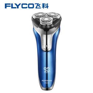 飞科(FLYCO)智能电动剃须刀FS375 秒杀价136元