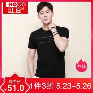HODO红豆男装男士短袖T恤50元