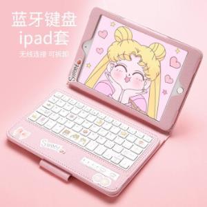 素汐iPad系列保护壳带蓝牙键盘 73元包邮(需用券)
