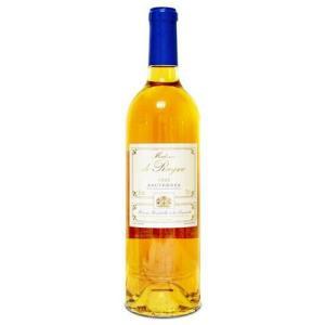 唯浓海涅夫人贵腐甜白葡萄酒199613度750ml239.15元包邮(双重优惠)