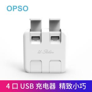 OPSO四口快充充电器礼品及级包装和颜值 39.9元包邮(需用券)