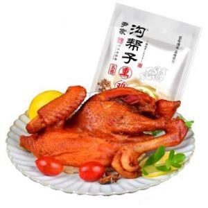 沟帮子尹家中华老字号五香熏鸡500g非烧鸡扒鸡休闲零食熟食卤味 19.9元